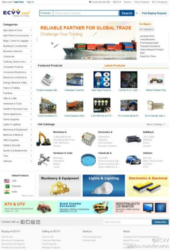 ecvv homepage