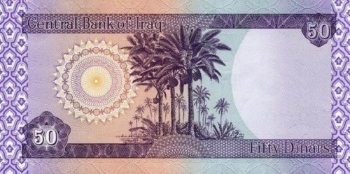 Iraq To Remove 50 Dinar Banknotes