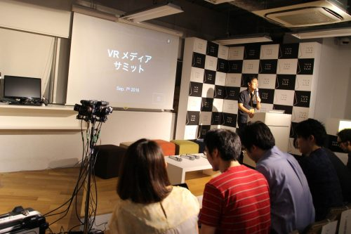 Japan's VR startup HoloEyes wins Tech Lab Paak awards on Recruit Holding's Sixth Demo Day